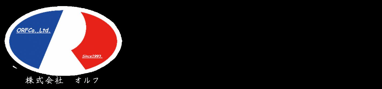 株式会社オルフ